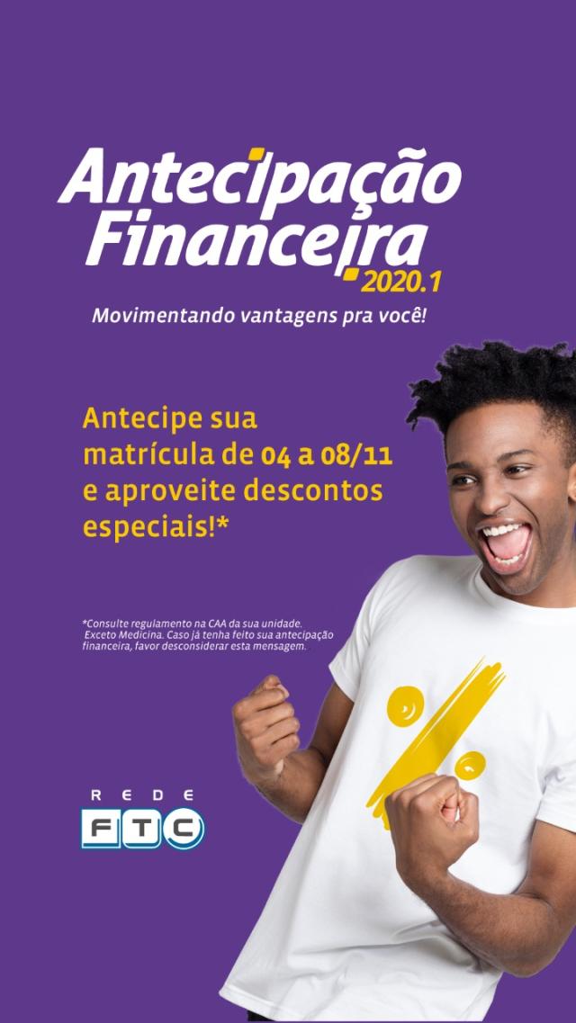 antecipação financeira.png